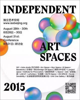 AIYO SPACE@INDEPENDENT ART SPACES 2015 (art fair) @ARTLINKART, exhibition poster