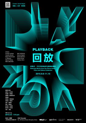 PLAYBACK - SELECTION FROM THE PIERRE HUBER FILM AND VIDEO COLLECTION (solo) @ARTLINKART, exhibition poster
