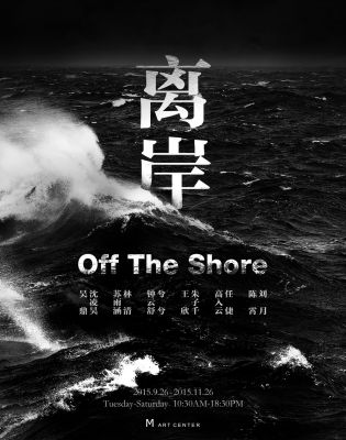 OFF THE SHORE (group) @ARTLINKART, exhibition poster