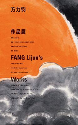 FANG LIJUN'S WORKS (solo) @ARTLINKART, exhibition poster