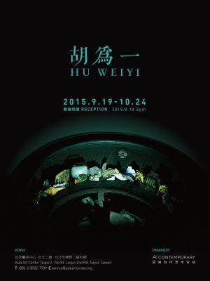 HU WEIYI (solo) @ARTLINKART, exhibition poster