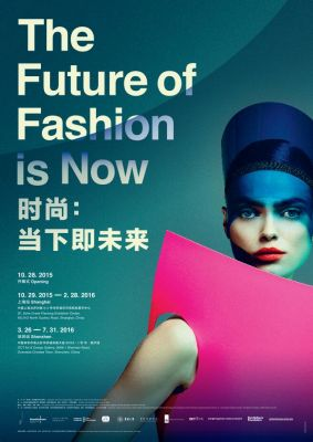 THE FUTURE OF FASHION IS NOW (group) @ARTLINKART, exhibition poster