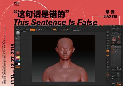 THIS SENTENCE IS FALSE - LIAO FEI'S SOLO EXHIBITION (solo) @ARTLINKART, exhibition poster