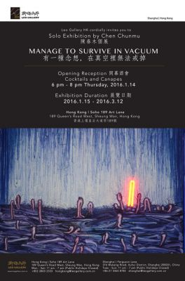 MANAGE TO SURVIVE IN VACUUM - CHEN CHUNMU SOLO EXHIBITION (solo) @ARTLINKART, exhibition poster