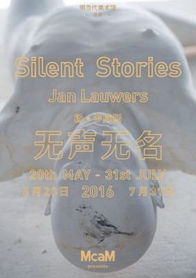 JAN LAUWERS - SILENT STORIES (solo) @ARTLINKART, exhibition poster