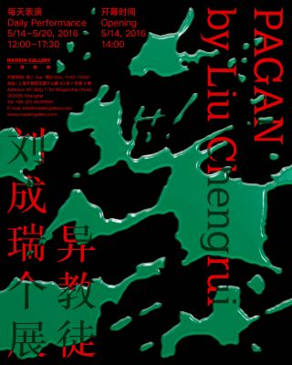 LIU CHENGRUI SOLO EXHIBITION - PAGAN (solo) @ARTLINKART, exhibition poster