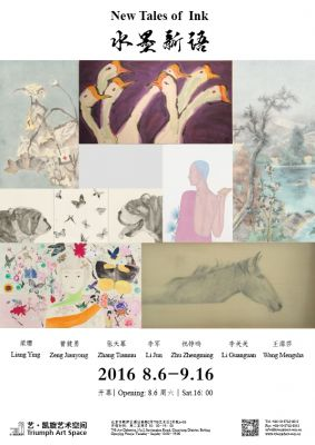 NEW TALES OF INK (group) @ARTLINKART, exhibition poster