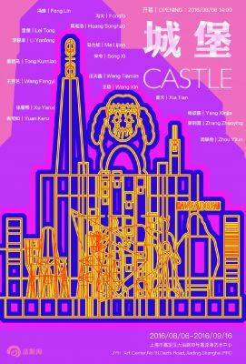 CASTLE (group) @ARTLINKART, exhibition poster