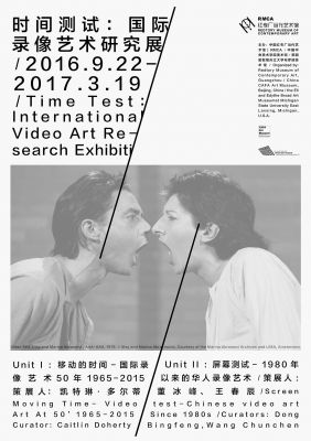 TIME TEST - INTERNATIONAL VIDEO ART RESEARCH EXHIBITION (group) @ARTLINKART, exhibition poster