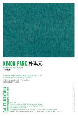 KIWON PARK - HIDDEN SURFACE (solo) @ARTLINKART, exhibition poster