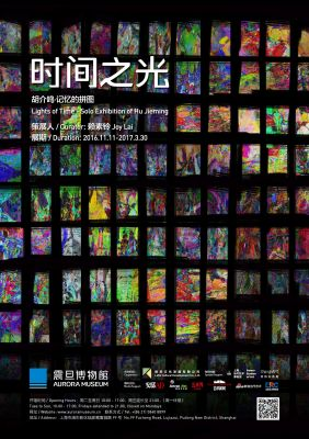 LIGHTS OF TIME - SOLO EXHIBITION OF HU JIEMING (solo) @ARTLINKART, exhibition poster
