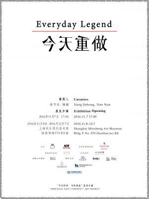 EVERYDAY LEGEND (group) @ARTLINKART, exhibition poster