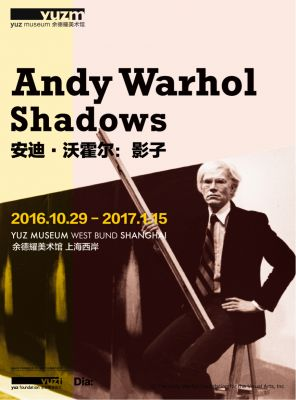 ANDY WARHOL - SHADOWS (solo) @ARTLINKART, exhibition poster