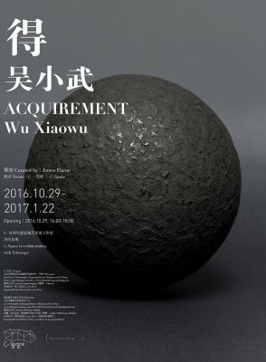 WU XIAOWU - ACQUIREMENT (solo) @ARTLINKART, exhibition poster