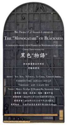 "THE ""MONOGATARI"" OF BLACKNESS (group) @ARTLINKART, exhibition poster"
