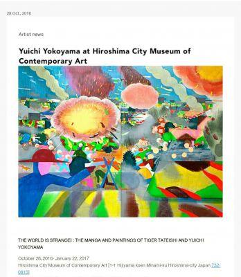 THE WORLD IS STRANGE! - THE MANGA AND PANTINGS OF TIGER TATEISHI AND YUCHI YOKOYAMA (group) @ARTLINKART, exhibition poster