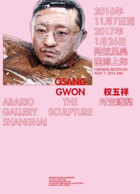 OSANG GWON SOLO EXHIBITION (solo) @ARTLINKART, exhibition poster