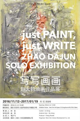 JUST PAINT, JUST WRITE - ZHAO DAJUN SOLO EXHIBITION (solo) @ARTLINKART, exhibition poster