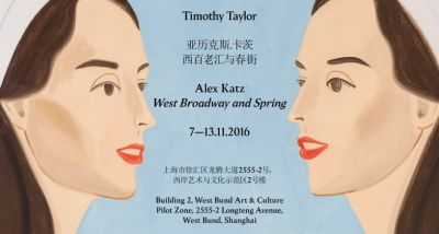 ALEX KATZ - WEST BROADWAY AND SPRING (solo) @ARTLINKART, exhibition poster