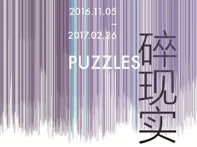 PUZZLES (group) @ARTLINKART, exhibition poster