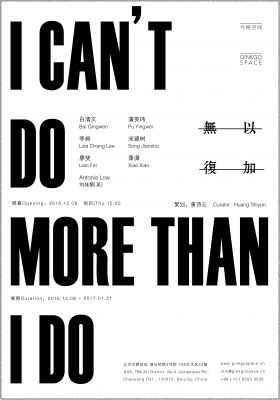 I CAN'T DO MORE THAN I DO (group) @ARTLINKART, exhibition poster