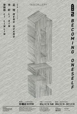 BECOMING ONESELF (group) @ARTLINKART, exhibition poster