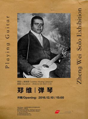 PLAYING GUITAR - ZHENG WEI SOLO EXHIBITION (solo) @ARTLINKART, exhibition poster