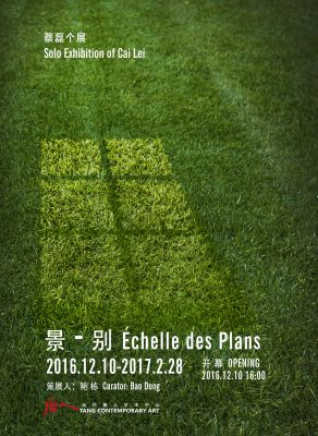 ÉCHELLE DES PLANS (solo) @ARTLINKART, exhibition poster
