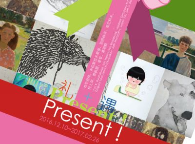 PRESENT (group) @ARTLINKART, exhibition poster