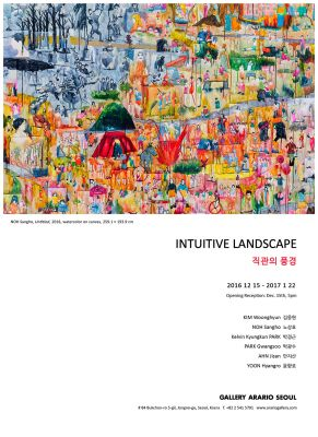INTUITIVE LANDSCAPE (group) @ARTLINKART, exhibition poster