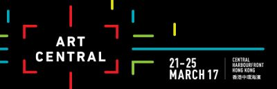 2017 ART CENTRAL HONG KONG (art fair) @ARTLINKART, exhibition poster