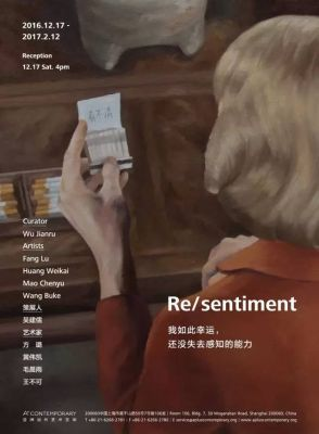 RE/SENTIMENT (group) @ARTLINKART, exhibition poster
