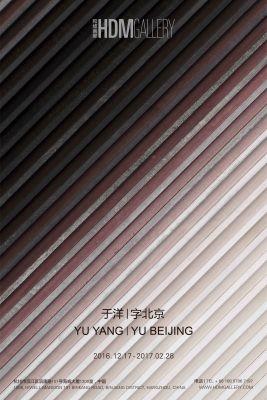 YU YANG,YU BEIJING (solo) @ARTLINKART, exhibition poster