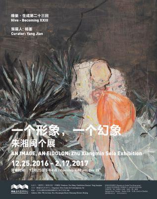 AN IMAGE, AN EIDOLON - ZHU XIANGMIN SOLO EXHIBITION (solo) @ARTLINKART, exhibition poster