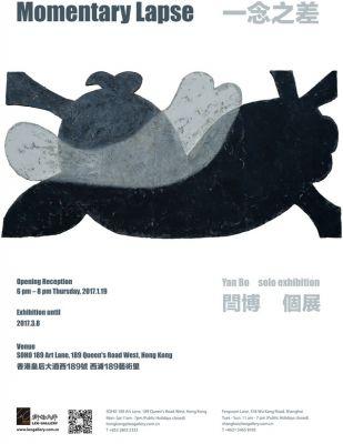 MOMENTARY LAPSE - YAN BO SOLO EXHIBITION (solo) @ARTLINKART, exhibition poster