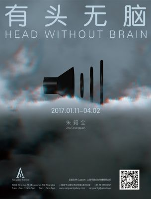 HEAD WITHOUT BRAIN (solo) @ARTLINKART, exhibition poster