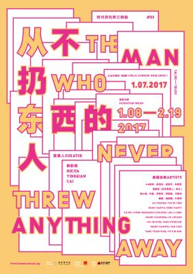 TIMES HETEROTOPIA TRILOGY III - THE MAN WHO NEVER THREW ANYTHING AWAY (group) @ARTLINKART, exhibition poster