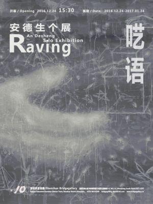 RAVING - AN DESHENG SOLO EXHIBITION (solo) @ARTLINKART, exhibition poster