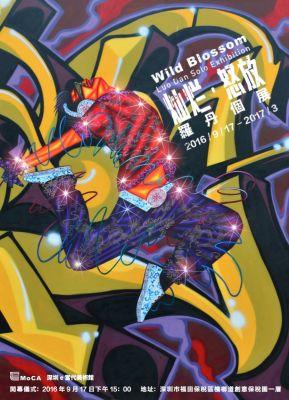 WILD BLOSSOM - LUO DAN SOLO EXHIBITION (solo) @ARTLINKART, exhibition poster