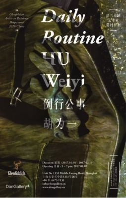 DAILY ROUTINE - HU WEIYI (solo) @ARTLINKART, exhibition poster