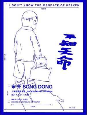 SONG DONG - I DON'T KNOW THE MANDATE OF HEAVENJAN (solo) @ARTLINKART, exhibition poster