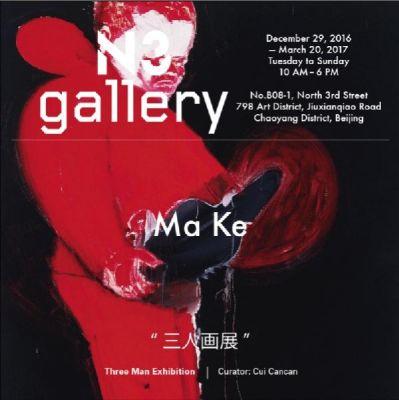 THREE MAN EXHIBITION (group) @ARTLINKART, exhibition poster