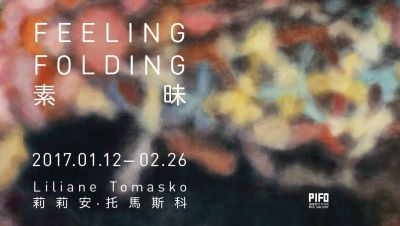 LILIANE TOMASKO - FEELING FOLDING (solo) @ARTLINKART, exhibition poster