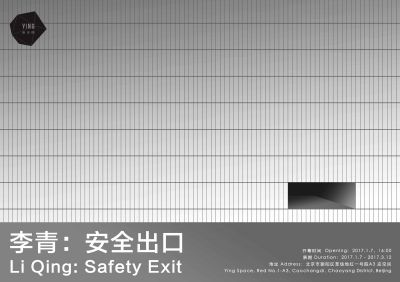 LI QING - SAFETY EXIT (solo) @ARTLINKART, exhibition poster