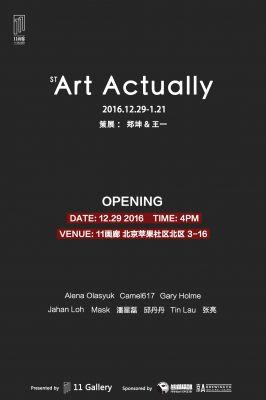 ART ACTUALLY 2016 (group) @ARTLINKART, exhibition poster