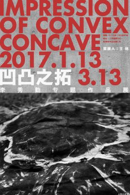 IMPRESSION OF CONVEX CONCAVE (solo) @ARTLINKART, exhibition poster