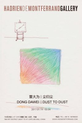 DONG DAWEI - DUST TO DUST (solo) @ARTLINKART, exhibition poster