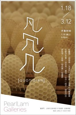 QUOTIDIAN (group) @ARTLINKART, exhibition poster