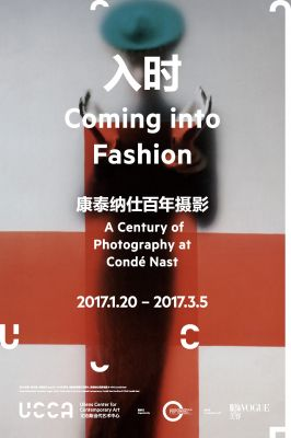 COME INTO FASHION - A CENTURY OF PHOTOGRAPHY AT CONDé NAST (group) @ARTLINKART, exhibition poster