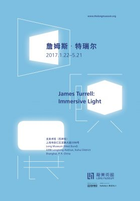 JAMES TURRELL - IMMERSIVE LIGHT (solo) @ARTLINKART, exhibition poster
